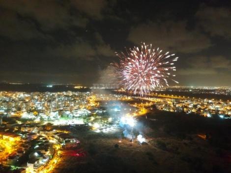 (צילום: דוברות עיריית אלעד)