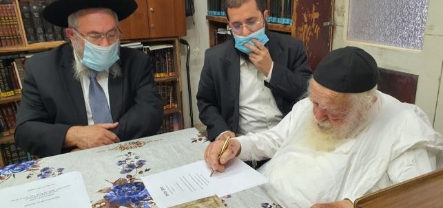 'כתב העדות' שכל יהודי חייב להיכנס איתו ליום הדין