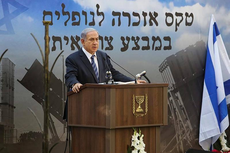 (צילום: RR media, מתוך ynet)