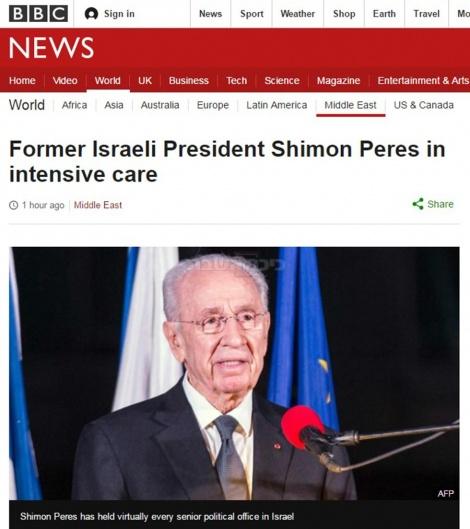 פרס בטיפול נמרץ, BBC