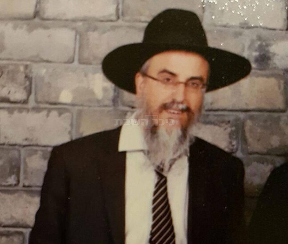 הדיין הרב יחיאל אילוז (צילום: באדיבות המשפחה, מתוך ynet)