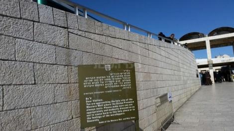 השלט לאחר ההסרה, צילום: עיריית ירושלים