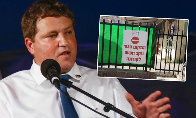 ראש העיר רמי גרינברג והשלט המסעיר