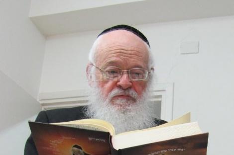 הרב משה אלישיב