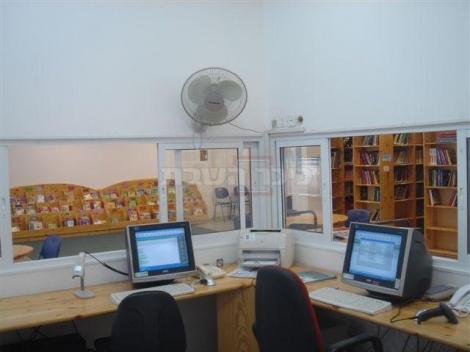 """נר מנחם. הספריה התורנית שבמתנס העירוני עש הרב מנחם פרוש זצ""""ל"""