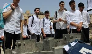 טרם ההסלמה: ישיבת ההסדר החרדית סיירה בירושלים