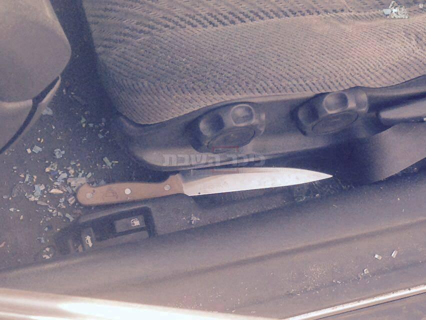 הסכין של המחבלת (צילום: דוברות המשטרה)