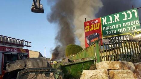 השריפה בראשון לציון (צילום: דוברות המשטרה)