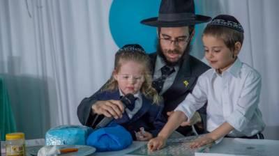 הרב נוטיק עם ילדיו
