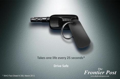 """""""לוקח חיים כל 25 שניות"""""""