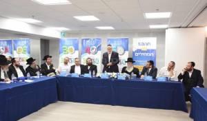 """""""תושבי בני ברק הם הבריאים ביותר בישראל! אנחנו גאים להוביל מזה שנים את הרפואה בבני ברק"""""""