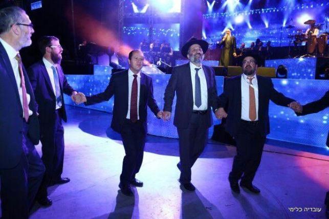 """אירוע מרכזי בירושלים בהשתתפות השר: """"קשוב לירושלים"""". צילום: עובדיה כלימי"""