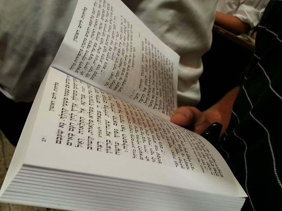(צילום: באדיבות Rabbi Shlomo Carlebach on YouTube)