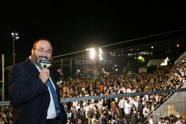 צילום: ישראל קליין