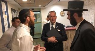 ראש העיר של לונדון עם בכירי ביזמקס. - לורד ראש העיר של לונדון נפגש עם יזמים חרדים