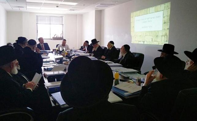 ישיבת מועצת הרבנות הראשית, היום
