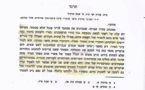 (צילום: ויקיפדיה, כיכר השבת)