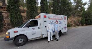 יוזמה מצילת חיים: מאגר תרומות הפלסמה נגד נגיף הקורונה