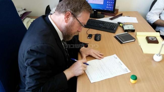 יצחק פינדרוס חבר מועצת עיריית ירושלים