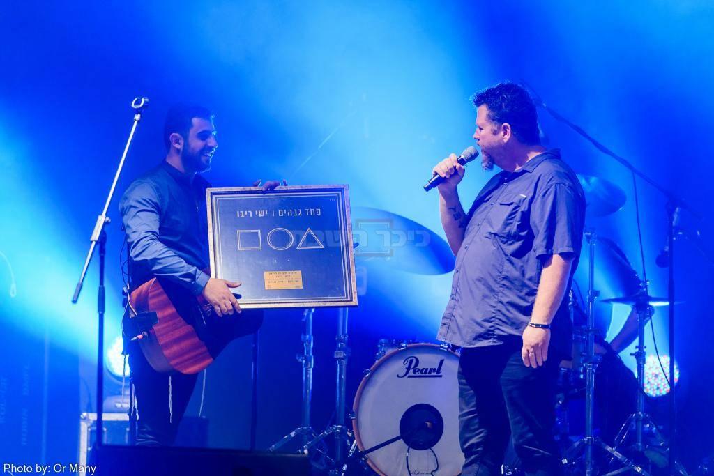 ריבו מקבל אלבום זהב על אלבומו השני