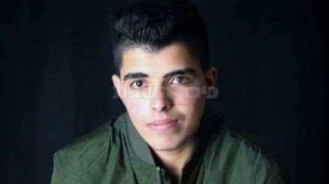 עלי קינו, הנער הפלסטיני שנהרג בשומרון (צילום: פייסבוק / ynet)