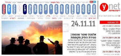 הכותרת ב'ynet' והתמונה