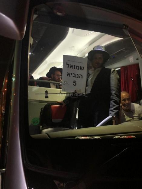 צילום: ישראל מעוז