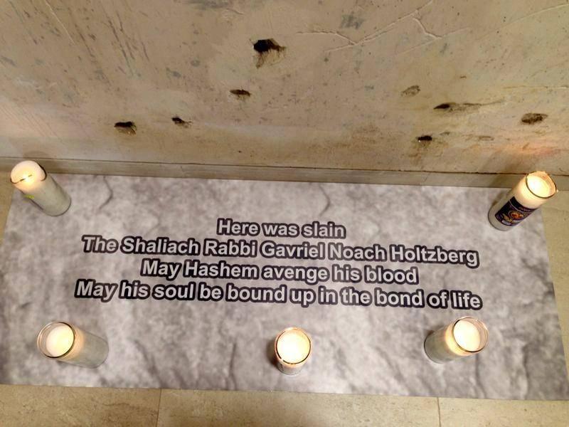 המקום בו נמצאה גופתו של הרב גבריאל הולצברג הי''ד