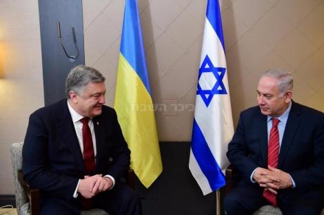 עם נשיא אוקראינה, פטרו פרושנקו