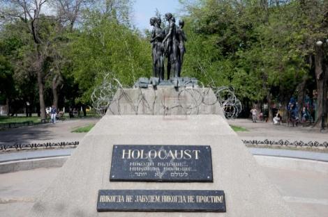 אנדרטה לזכר השואה