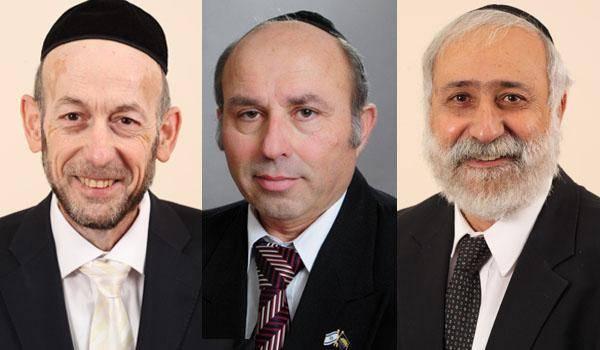 (צילום: אתר הכנסת)