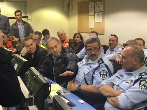 צילום: משטרת ישראל בטוויטר