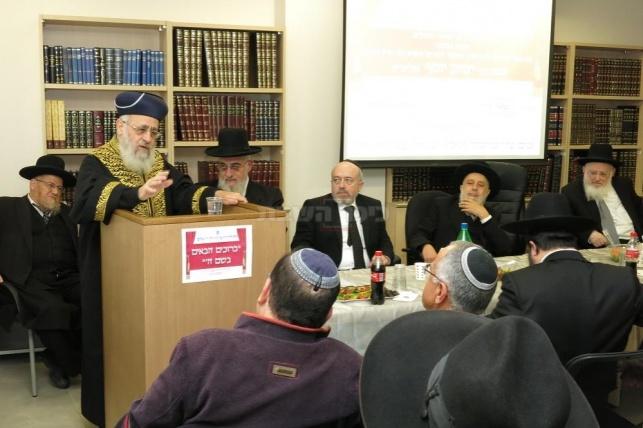 אב בית דין חדש בירושלים