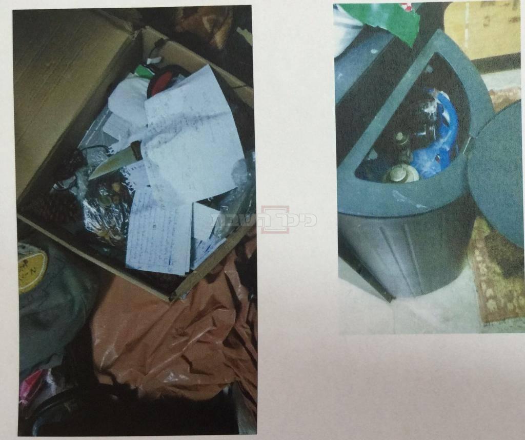 החומרים המסוכנים (צילום: תקשורת שב