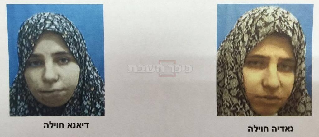 התאומות המחבלות (צילום: תקשורת שב