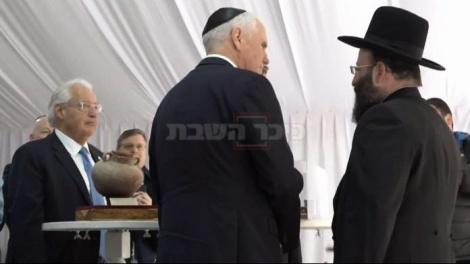 """(צילום: מתוך """"שגרירות ארה""""ב בישראל"""" בפייסבוק)"""