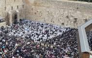 רבבות השתתפו בברכת הכהנים המסורתית