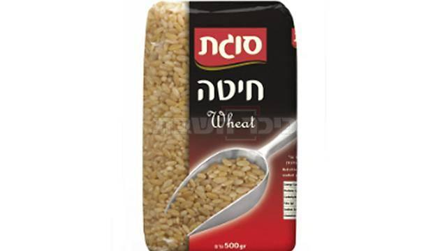 (צילומסך: מאתר סוגת, ynet)