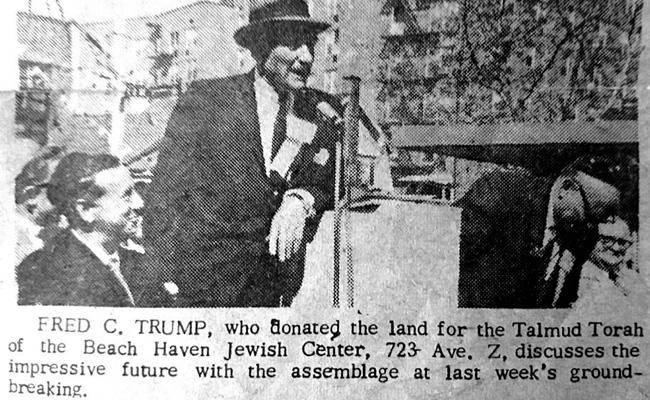 התמונה כפי שפורסמה בעיתונות באותם ימים (סריקה)