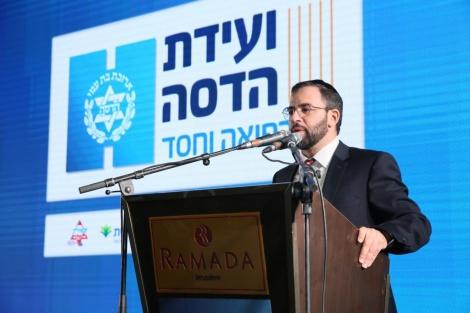 מנחה הכנס  אבי מימרן (צילום:ארנון בוסאני)