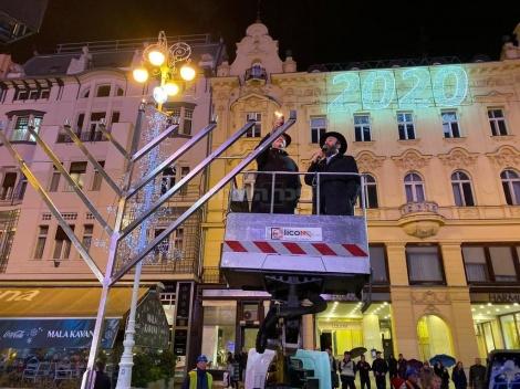 זאגרב קרואטיה. בראשות הרב פיני זאקלס ועיריית זאגרב.