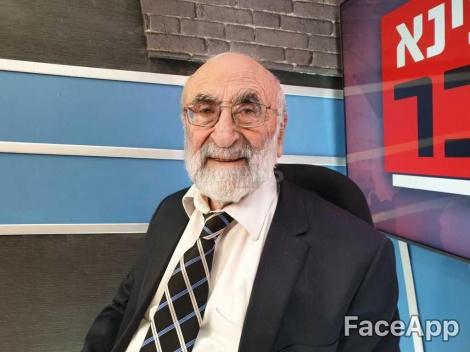 יעקב ריבלין
