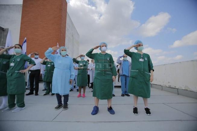בית החולים מעייני הישועה (קרדיט: משרד הבריאות)