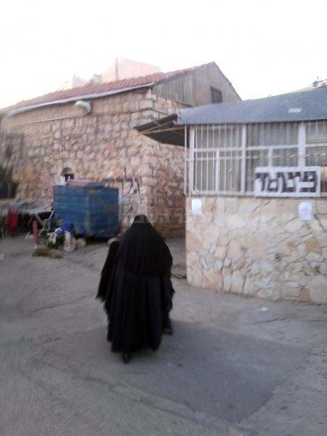 טאליבן חרדי בירושלים, היום (צילום: הגולש Sסמניק)