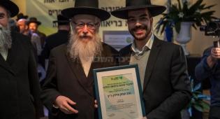 פרס שר הבריאות לחיבורי הלכה ורפואה הוענק  לישראלייף - איחוד הצלה