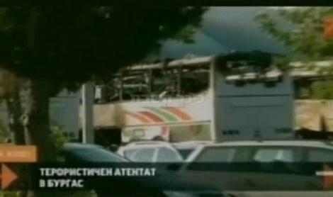 האוטובוס הפגוע