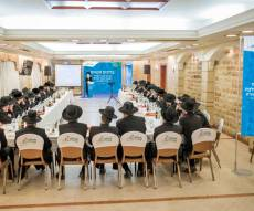 רבנים  ומורי הוראה השתתפו ב'ועידת רפואה והלכה' של כללית באשדוד