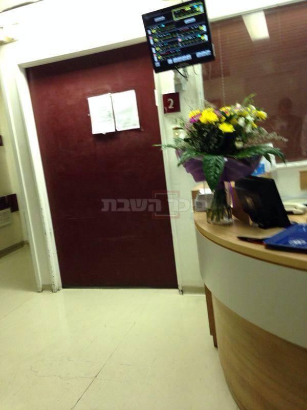 """החדר בו מאושפז מרן הגרח""""ע יוסף. (צילום: כיכר השבת) (צילומים: פלאש 90)"""
