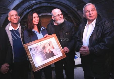 """צילום: מירי שמעונוביץ', לע""""מ"""