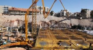 בנייה חדשה בירושלים, מחירי הדיור עולים. צילום: יחצ - מחירי הדירות בירושלים צפויים לעלות?